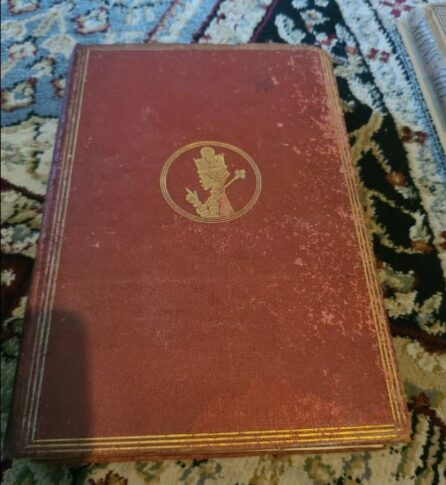 1872 TTLG edition - cover